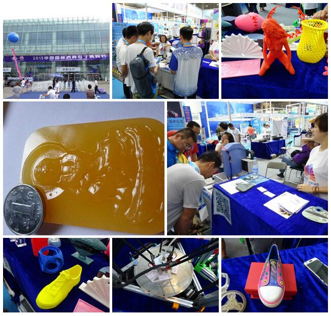速霸雕刻机参加青岛电子博览会