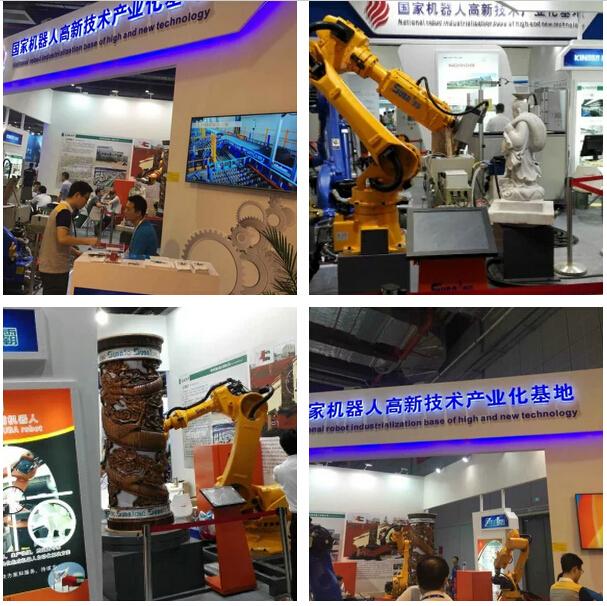 速霸雕刻机参加上海机器人展览会